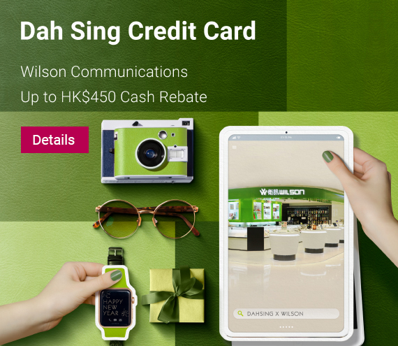 Wilson Communications	Up to HK$450 cash rebate