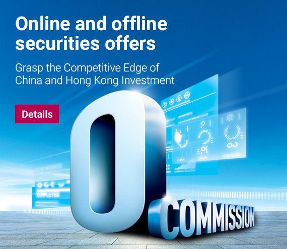 Securities Services	Buy & sell brokerage fee waiver for up to 6 months