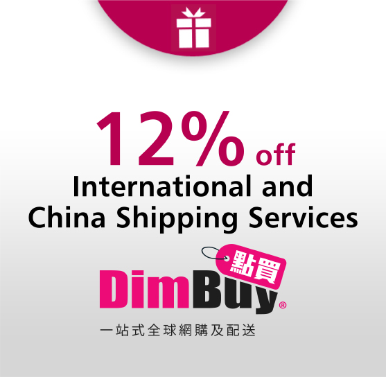 12% off International and China Shipping Services