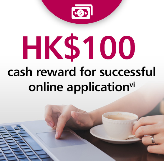 HK$100 cash reward for successful online application