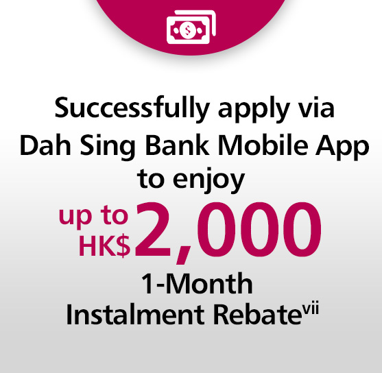 Up to HK$2,000 1-Month Instalment Rebate